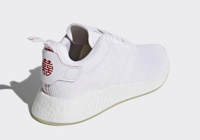 0f1bcfe607d87 adidas NMD R2 CNY - KicksOnFire.com