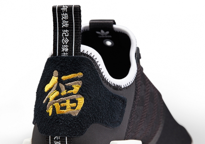 61e0fb40547fb INVINCIBLE x NEIGHBORHOOD x adidas NMD R1. Buy Now From  461