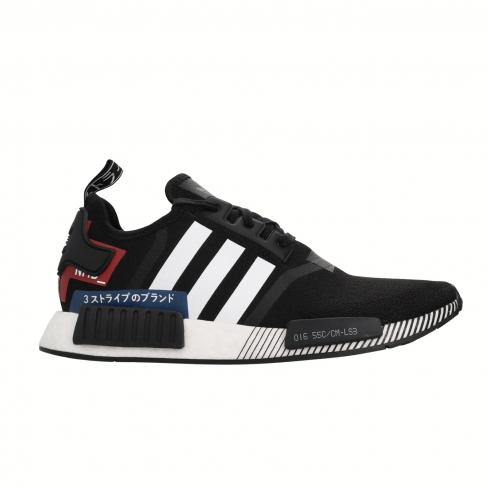 Adidas Nmd R1 Core Black Cloud White Lush Blue Kicksonfire Com