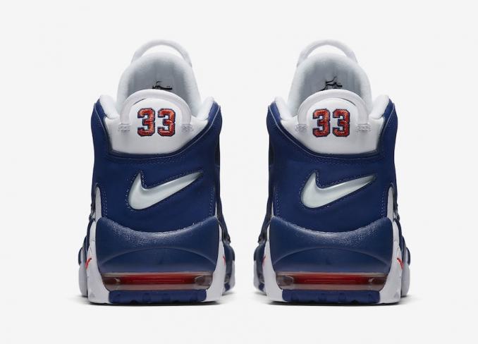e320787ab90 Nike Air More Uptempo Knicks - KicksOnFire.com