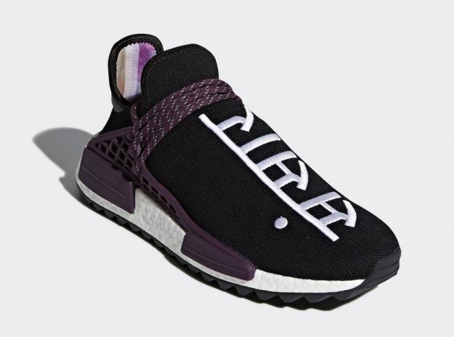 big sale ec27f a8c90 Pharrell x adidas NMD Hu Trail Holi Black - KicksOnFire.com