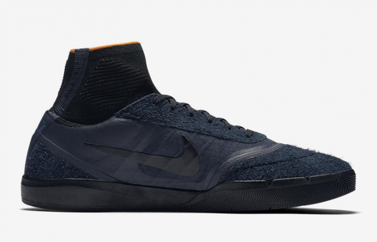 new product 913d2 e9994 nike sb koston 3 hyperfeel numbers edition