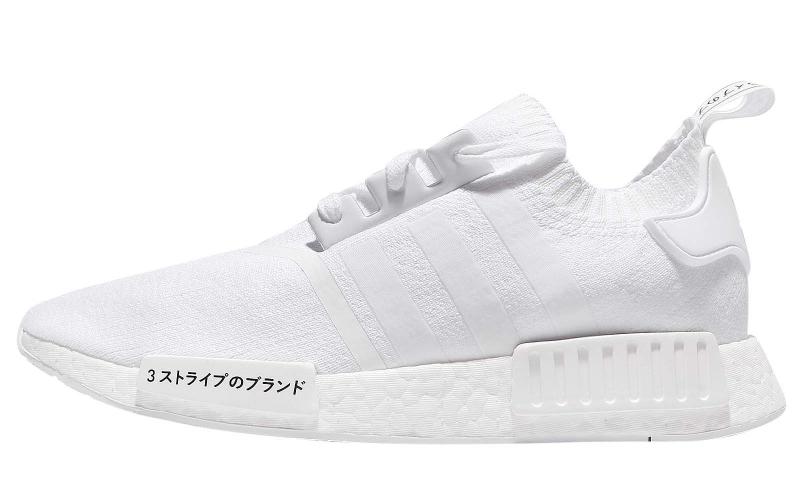 Adidas Nmd R1 Primeknit Japan Triple White Kicksonfire Com