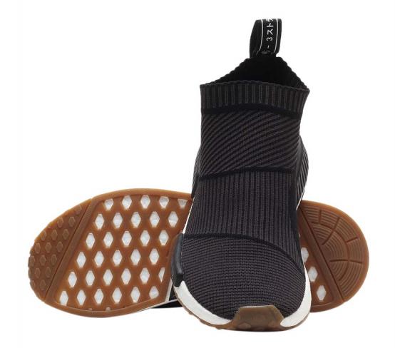 adidas nmd r2 black gum
