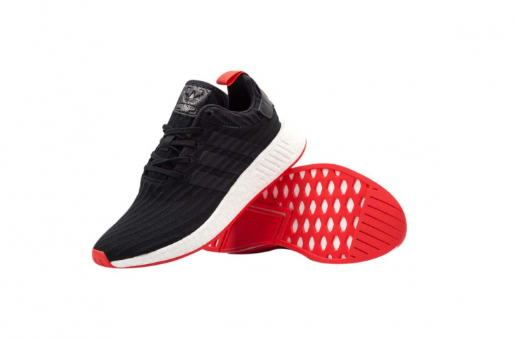 adidas NMD R2 Core Black Red