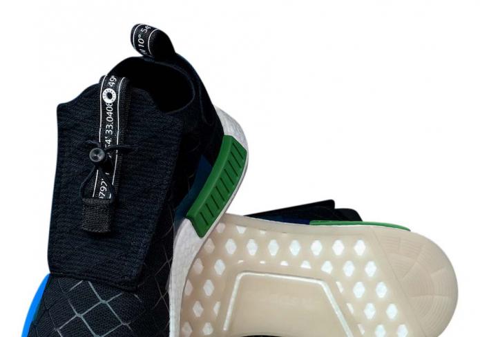 adidas nmd ts1 mita cages and coordinates