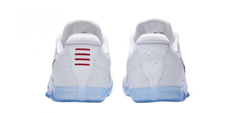 Nike Kobe 11 EM Fundamental