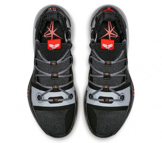 Nike Kobe AD Black Multicolor