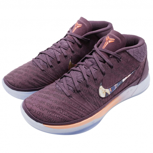 Nike Kobe AD Mid Trevor Booker PE