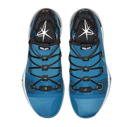 Nike Kobe AD Military Blue