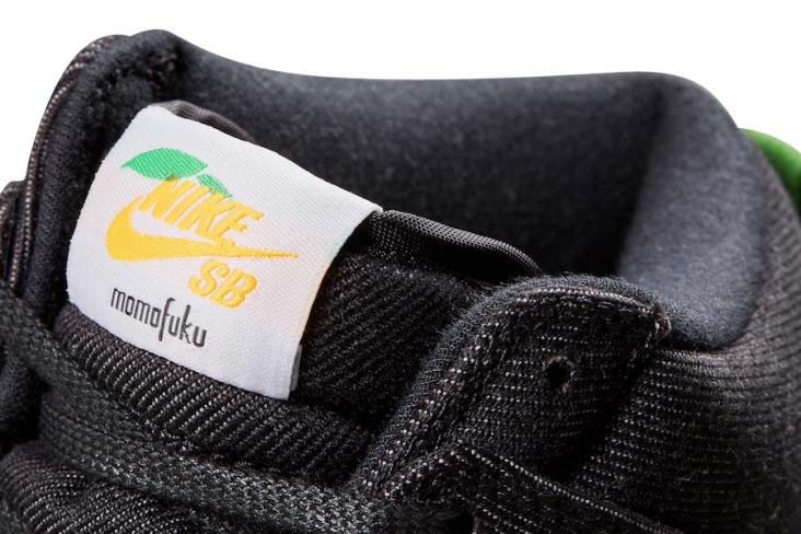 Nike SB Dunk High Momofuku