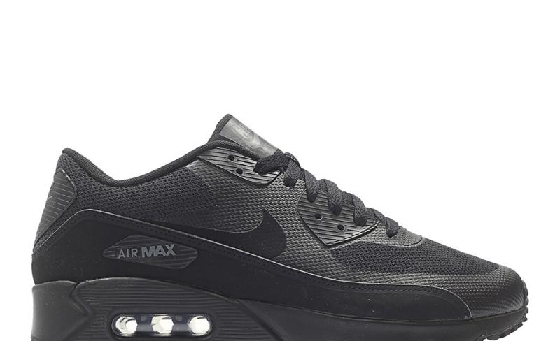 air max 2.0 ultra